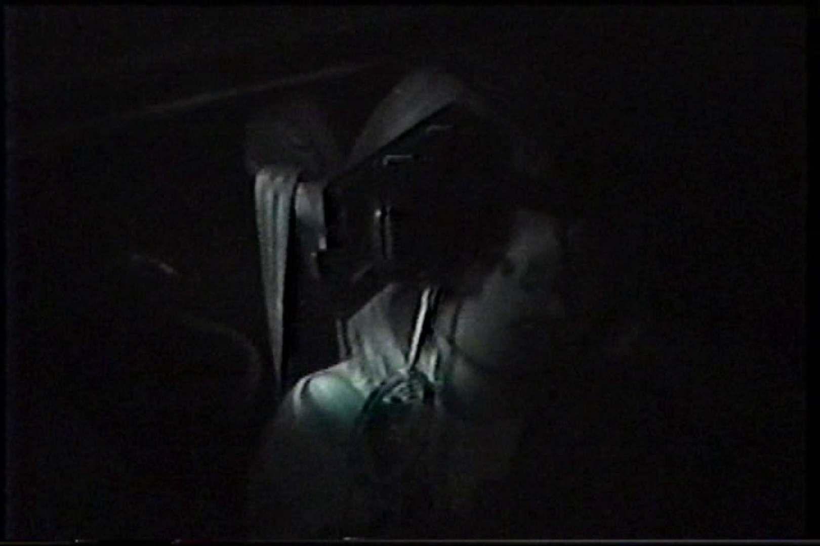 充血監督の深夜の運動会Vol.214 前編 手マン  106pic 24