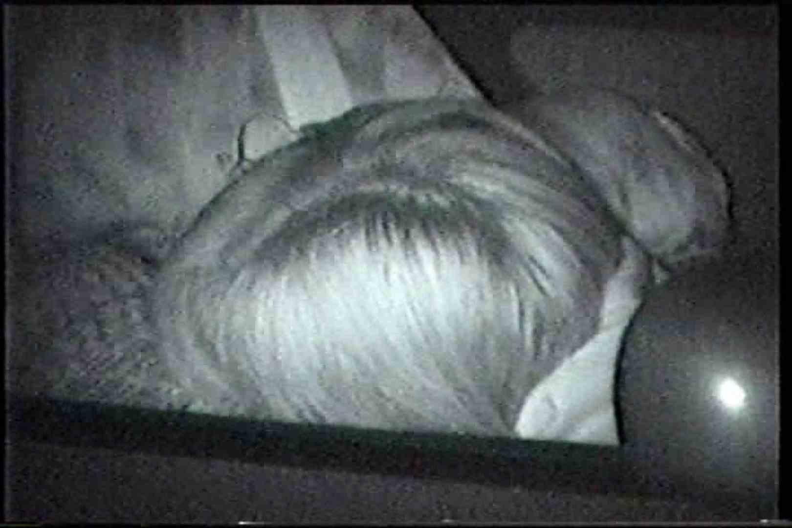 充血監督の深夜の運動会Vol.214 前編 手マン | 美しいOLの裸体  106pic 43