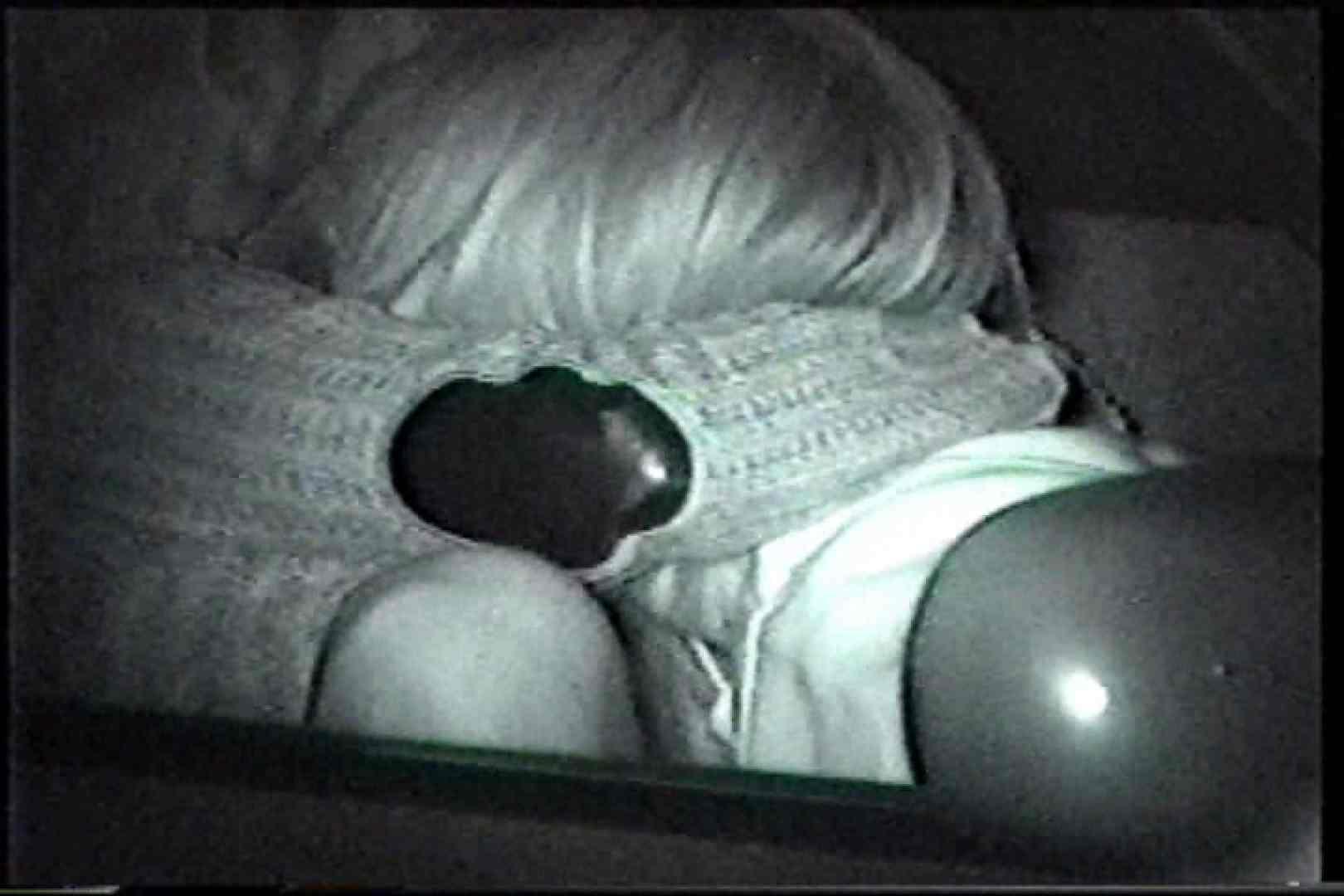 充血監督の深夜の運動会Vol.214 前編 手マン | 美しいOLの裸体  106pic 73