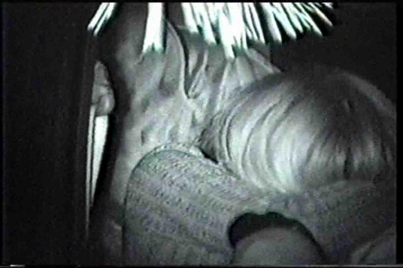充血監督の深夜の運動会Vol.214 前編 カップル ワレメ動画紹介 106pic 74