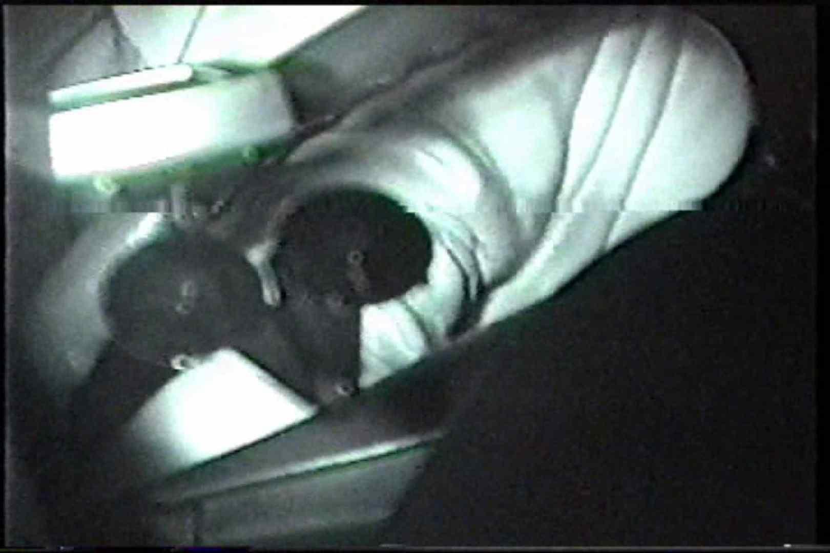 充血監督の深夜の運動会Vol.214 前編 レズ天国 おまんこ無修正動画無料 106pic 95