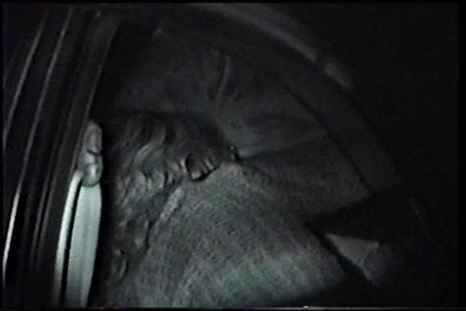 充血監督の深夜の運動会Vol.214 後編. 美しいOLの裸体 SEX無修正画像 96pic 7