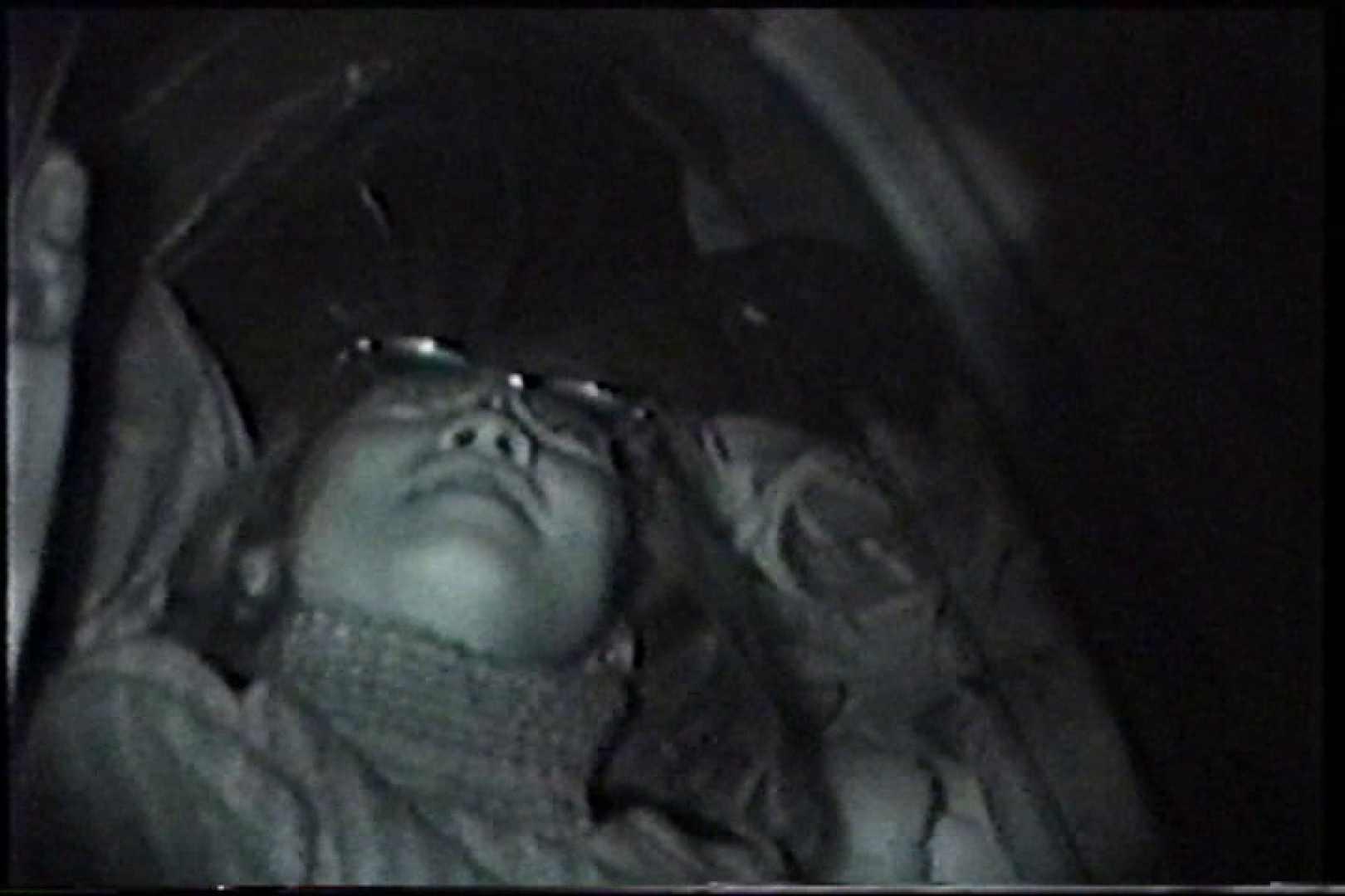 充血監督の深夜の運動会Vol.214 後編. カップル えろ無修正画像 96pic 13
