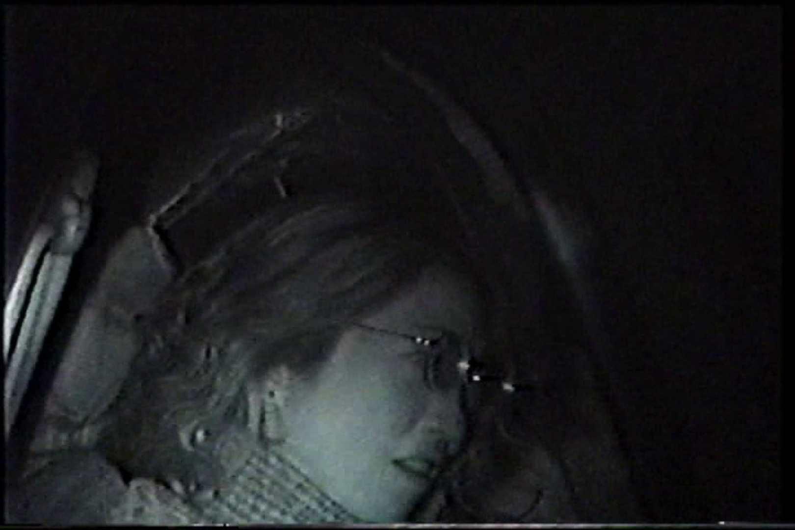 充血監督の深夜の運動会Vol.214 後編. 美しいOLの裸体 SEX無修正画像 96pic 17