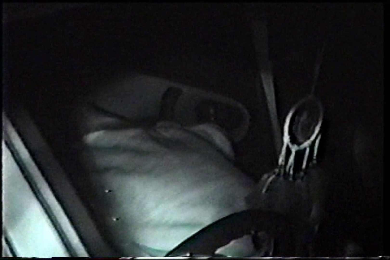 充血監督の深夜の運動会Vol.214 後編. 美しいOLの裸体 SEX無修正画像 96pic 22