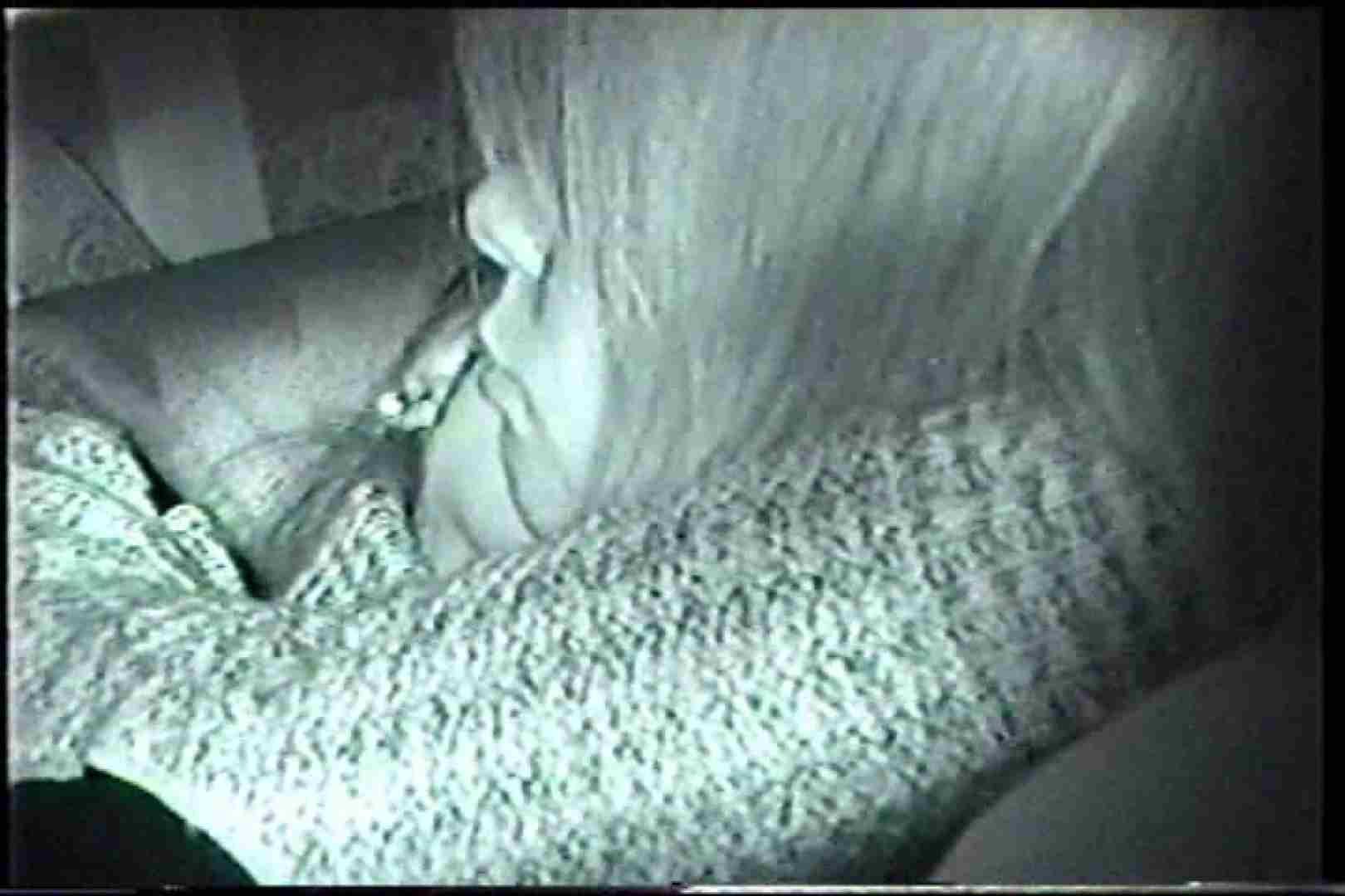 充血監督の深夜の運動会Vol.214 後編. 美しいOLの裸体 SEX無修正画像 96pic 32