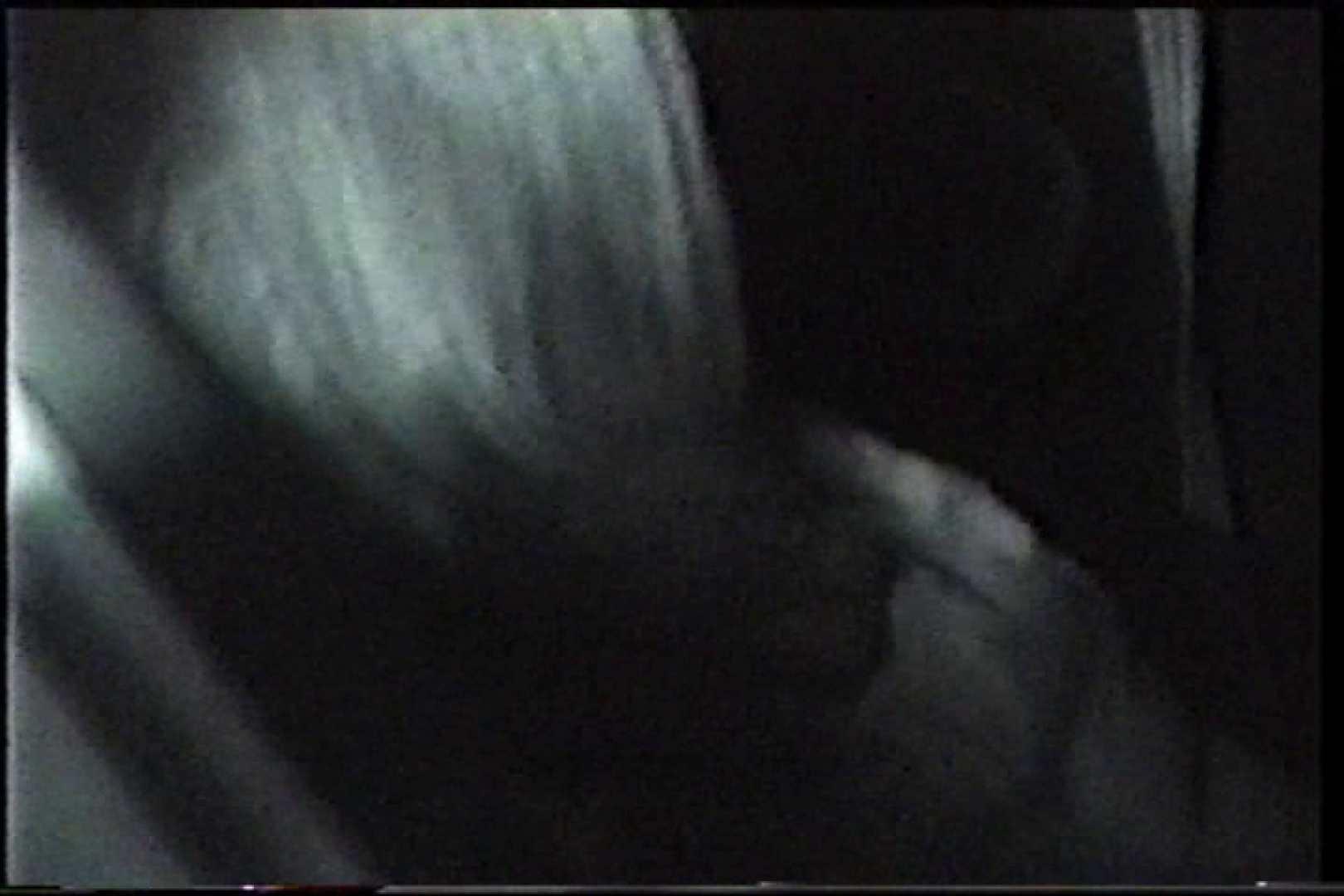 充血監督の深夜の運動会Vol.214 後編. 手マン   レズ天国  96pic 51