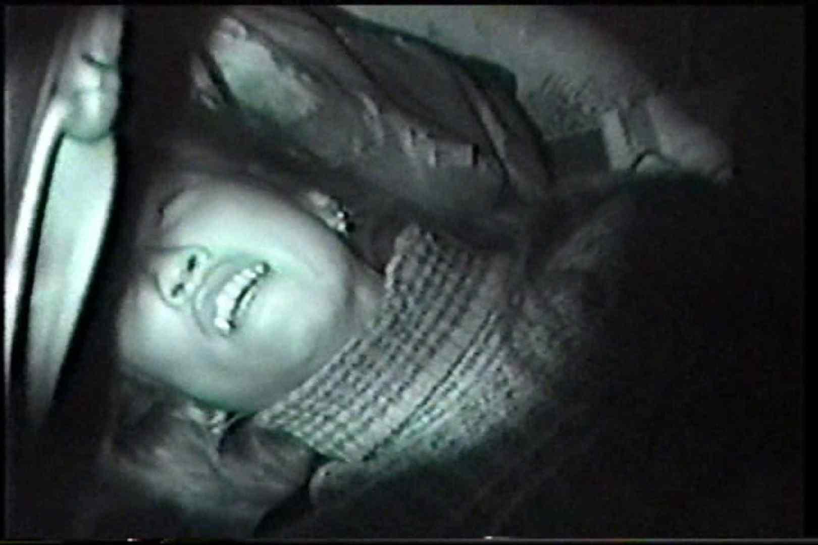 充血監督の深夜の運動会Vol.214 後編. カップル えろ無修正画像 96pic 73