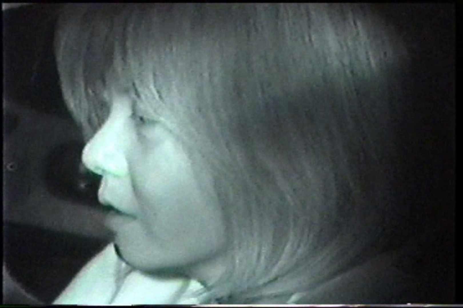 充血監督の深夜の運動会Vol.214 後編. 美しいOLの裸体 SEX無修正画像 96pic 82
