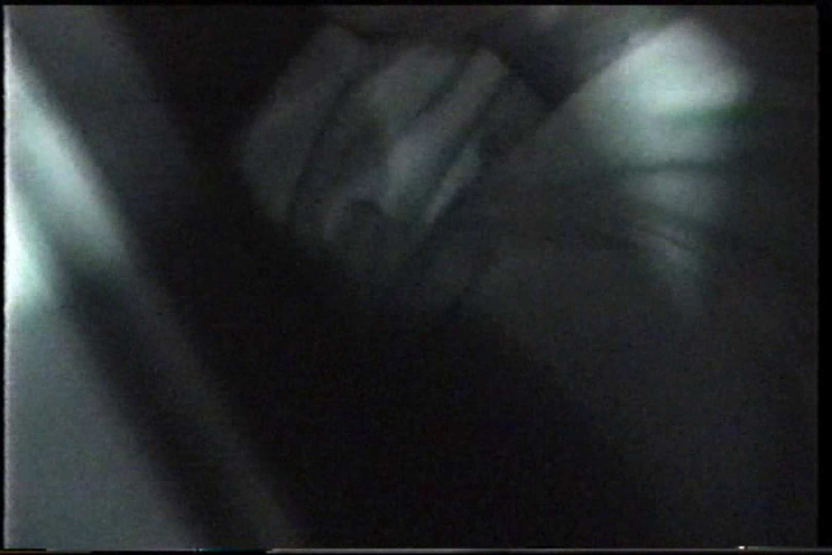 充血監督の深夜の運動会Vol.214 後編. カップル えろ無修正画像 96pic 83