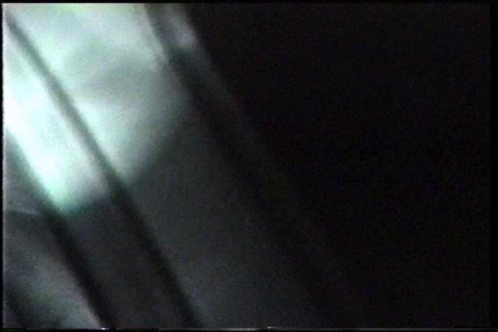 充血監督の深夜の運動会Vol.214 後編. 手マン   レズ天国  96pic 91