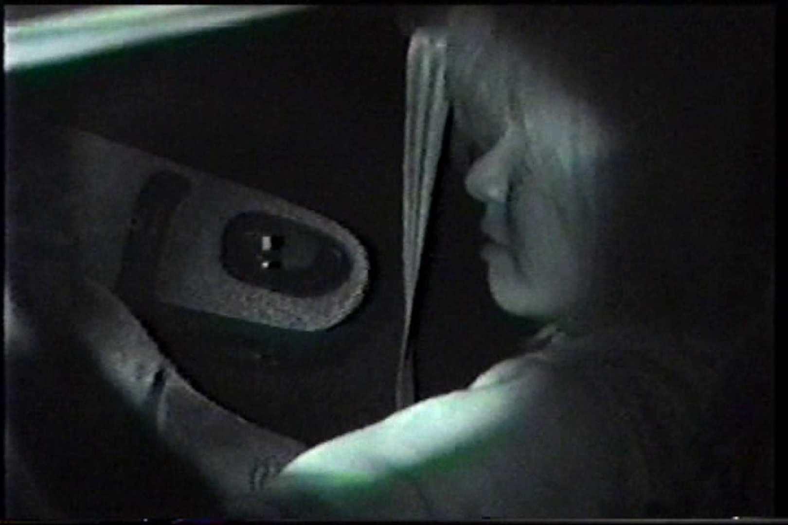 充血監督の深夜の運動会Vol.214 後編. 美しいOLの裸体 SEX無修正画像 96pic 92