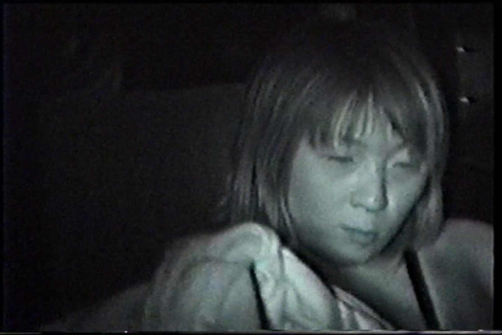 充血監督の深夜の運動会Vol.215 おっぱい | 美しいOLの裸体  87pic 25