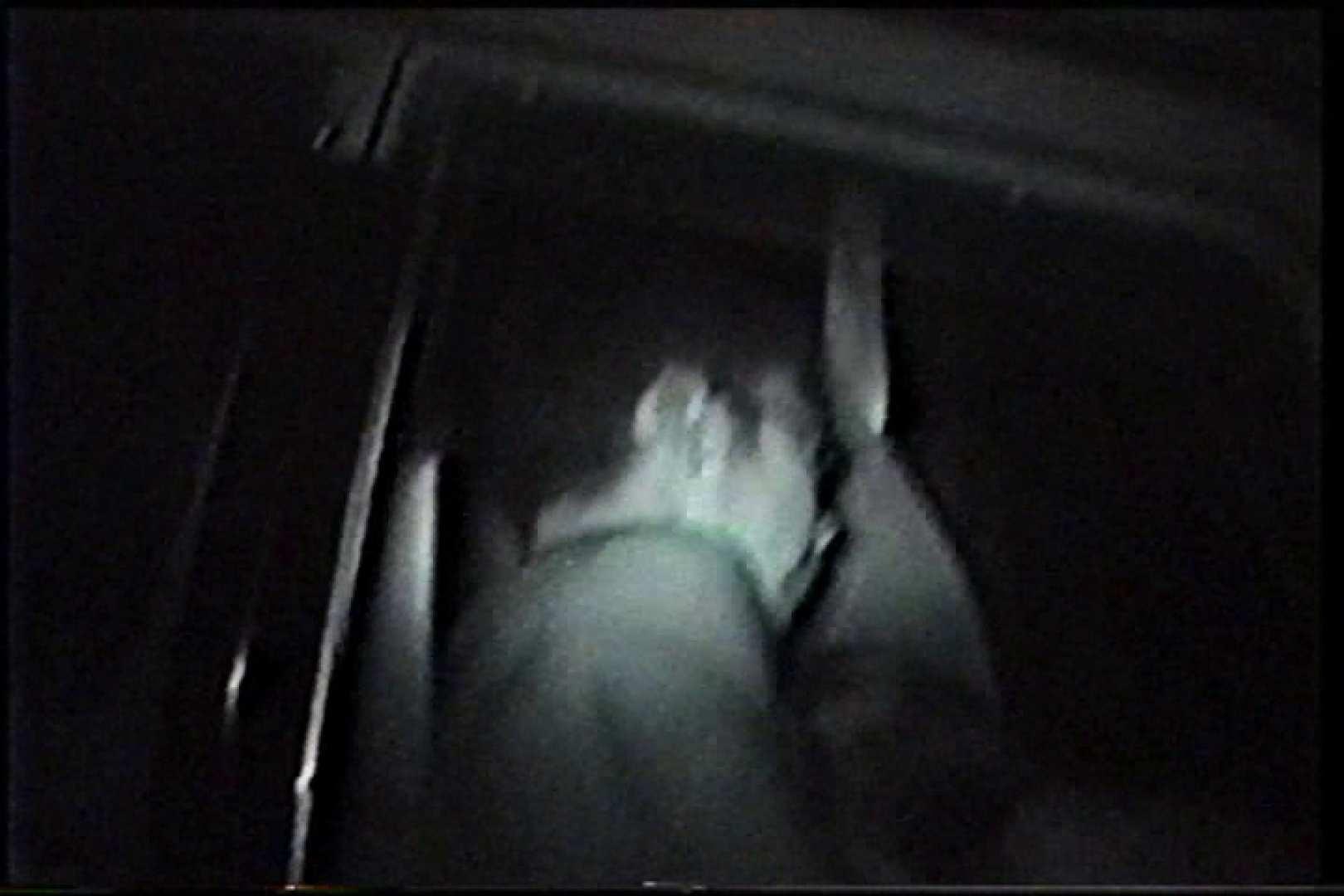 充血監督の深夜の運動会Vol.215 おっぱい | 美しいOLの裸体  87pic 28