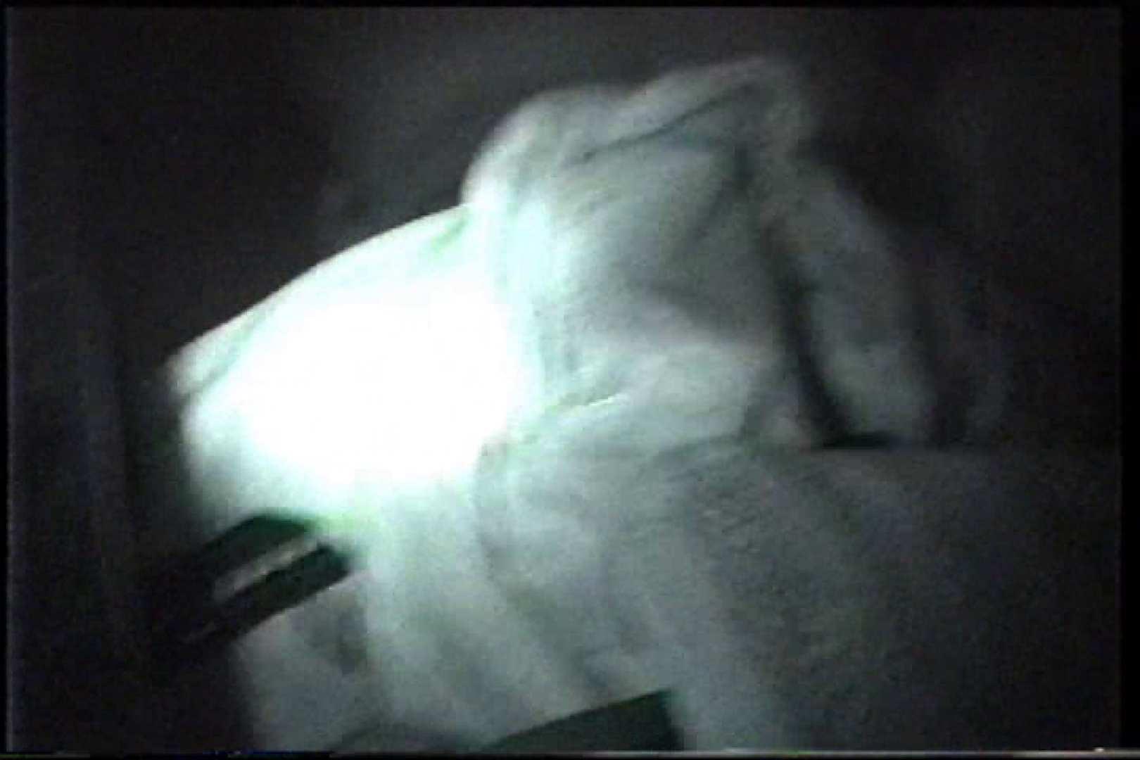 充血監督の深夜の運動会Vol.215 手マン エロ無料画像 87pic 38