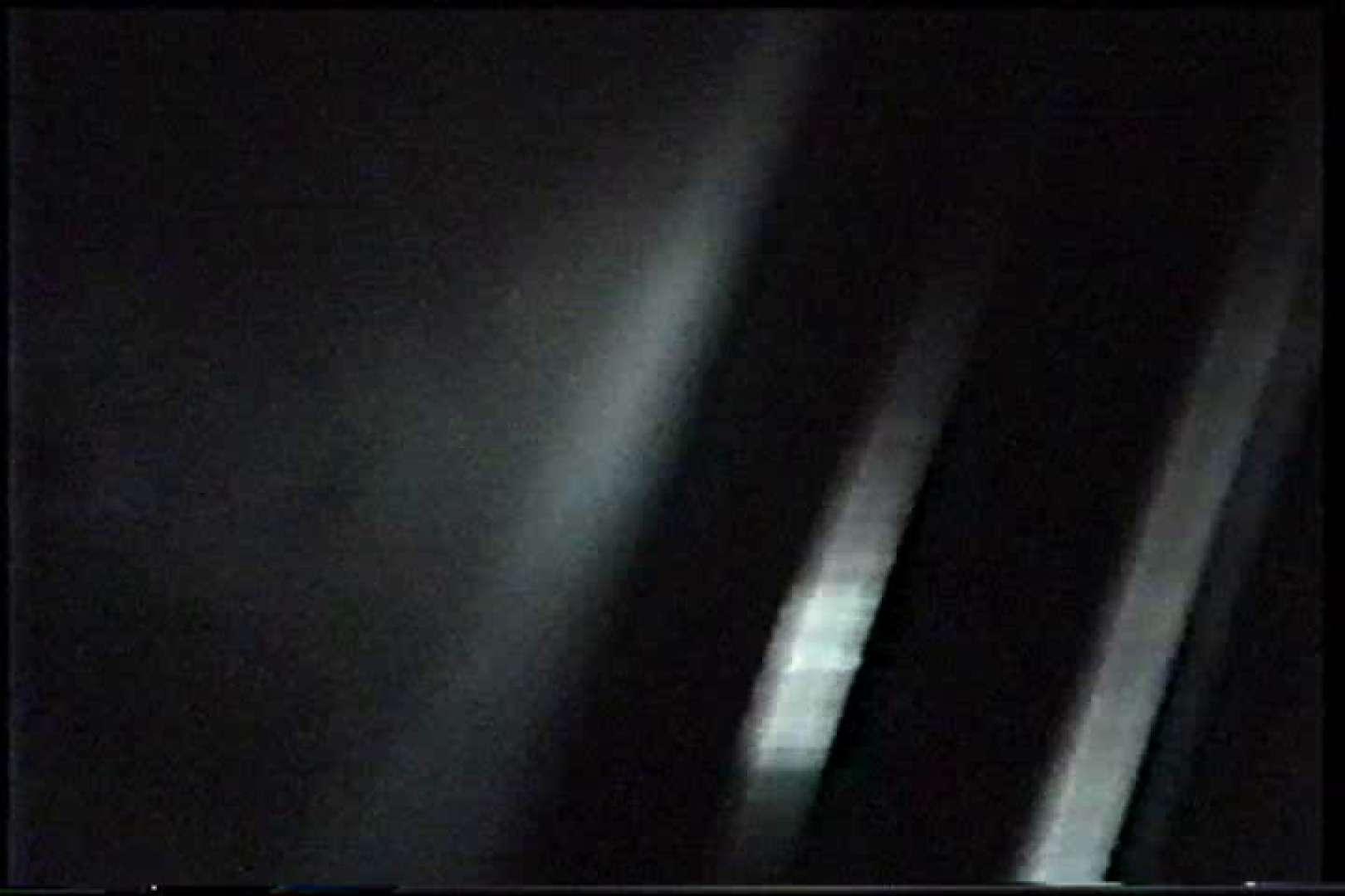 充血監督の深夜の運動会Vol.215 おっぱい  87pic 48