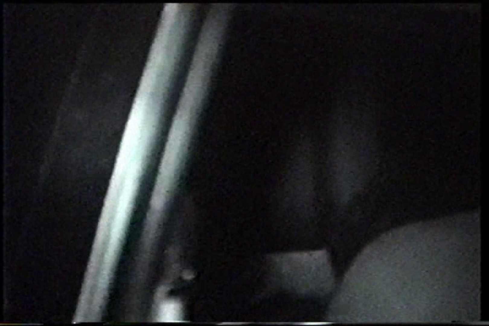 充血監督の深夜の運動会Vol.215 手マン エロ無料画像 87pic 80
