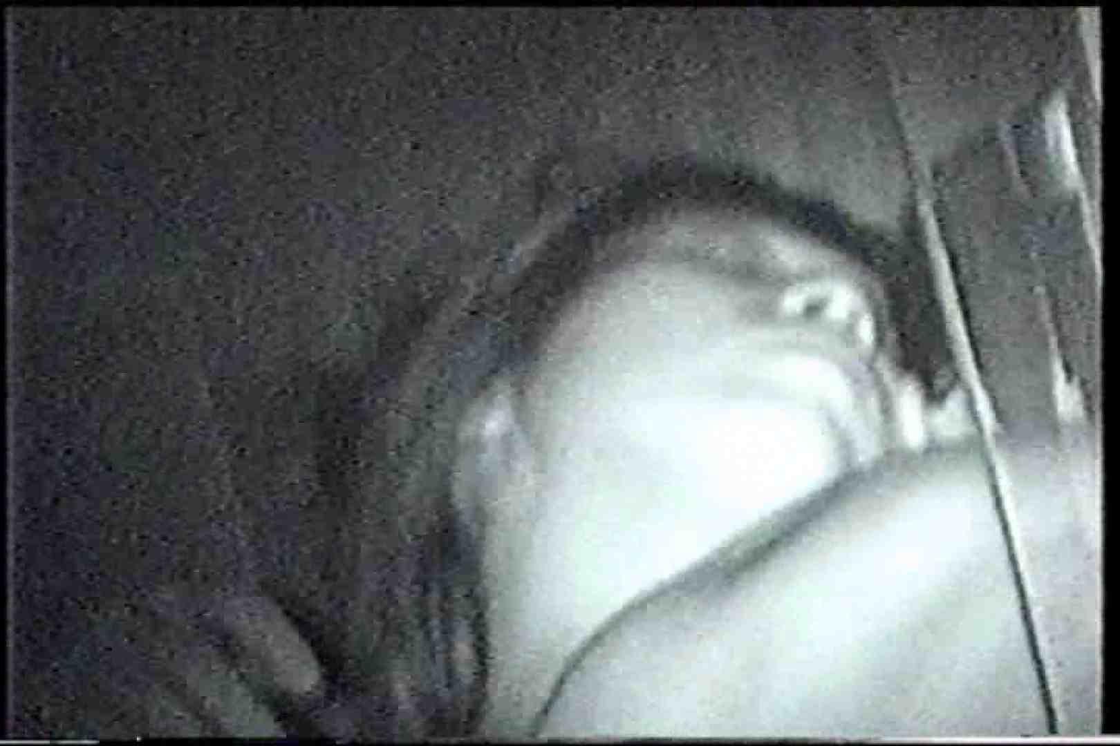 充血監督の深夜の運動会Vol.215 手マン エロ無料画像 87pic 83