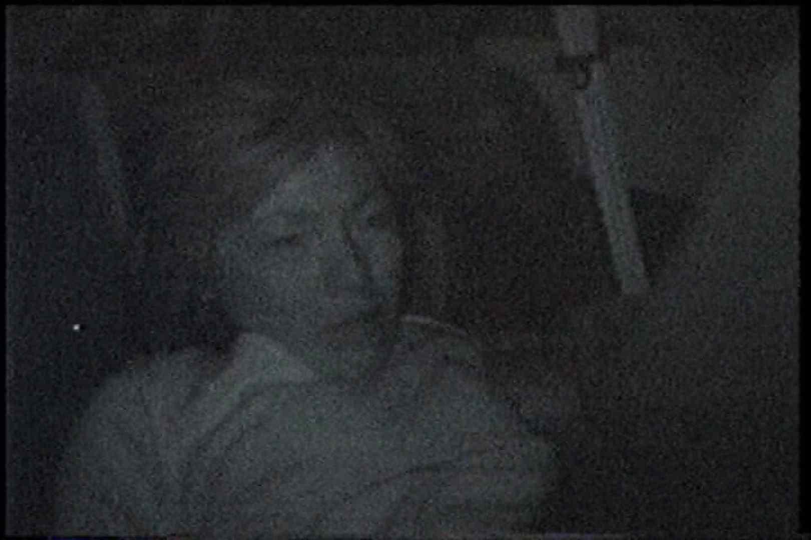 充血監督の深夜の運動会Vol.217 カップル  85pic 10