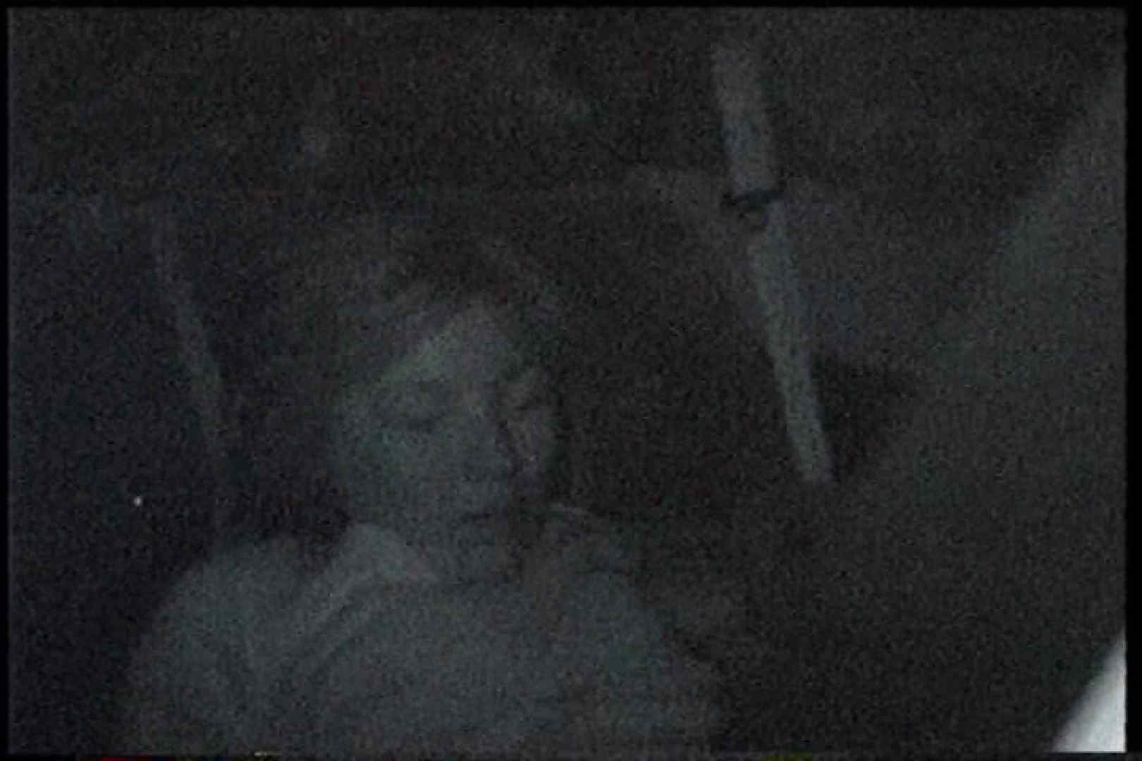 充血監督の深夜の運動会Vol.217 カップル | 美しいOLの裸体  85pic 11