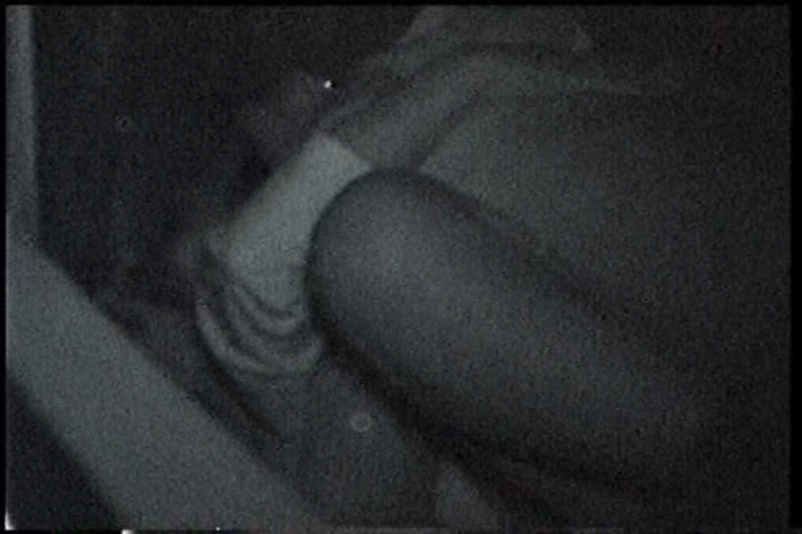 充血監督の深夜の運動会Vol.217 カップル | 美しいOLの裸体  85pic 57