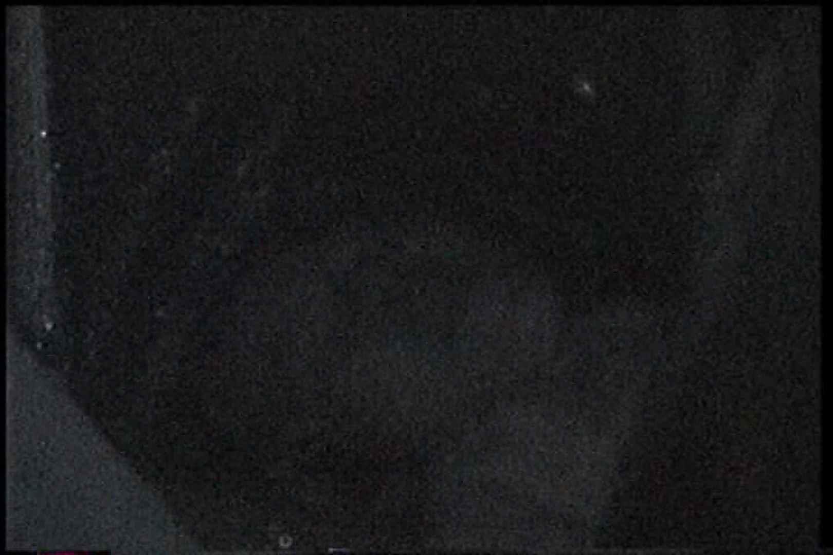 充血監督の深夜の運動会Vol.217 カップル | 美しいOLの裸体  85pic 69