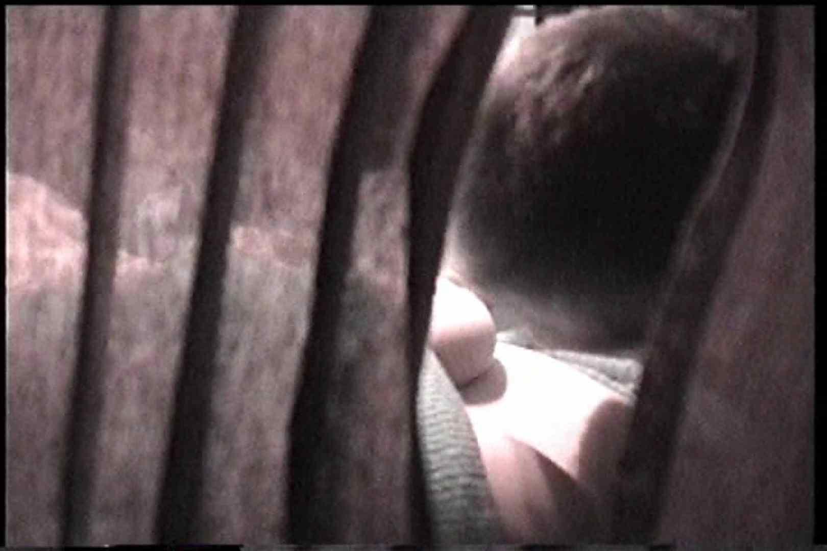 充血監督の深夜の運動会Vol.220 カップル  76pic 6