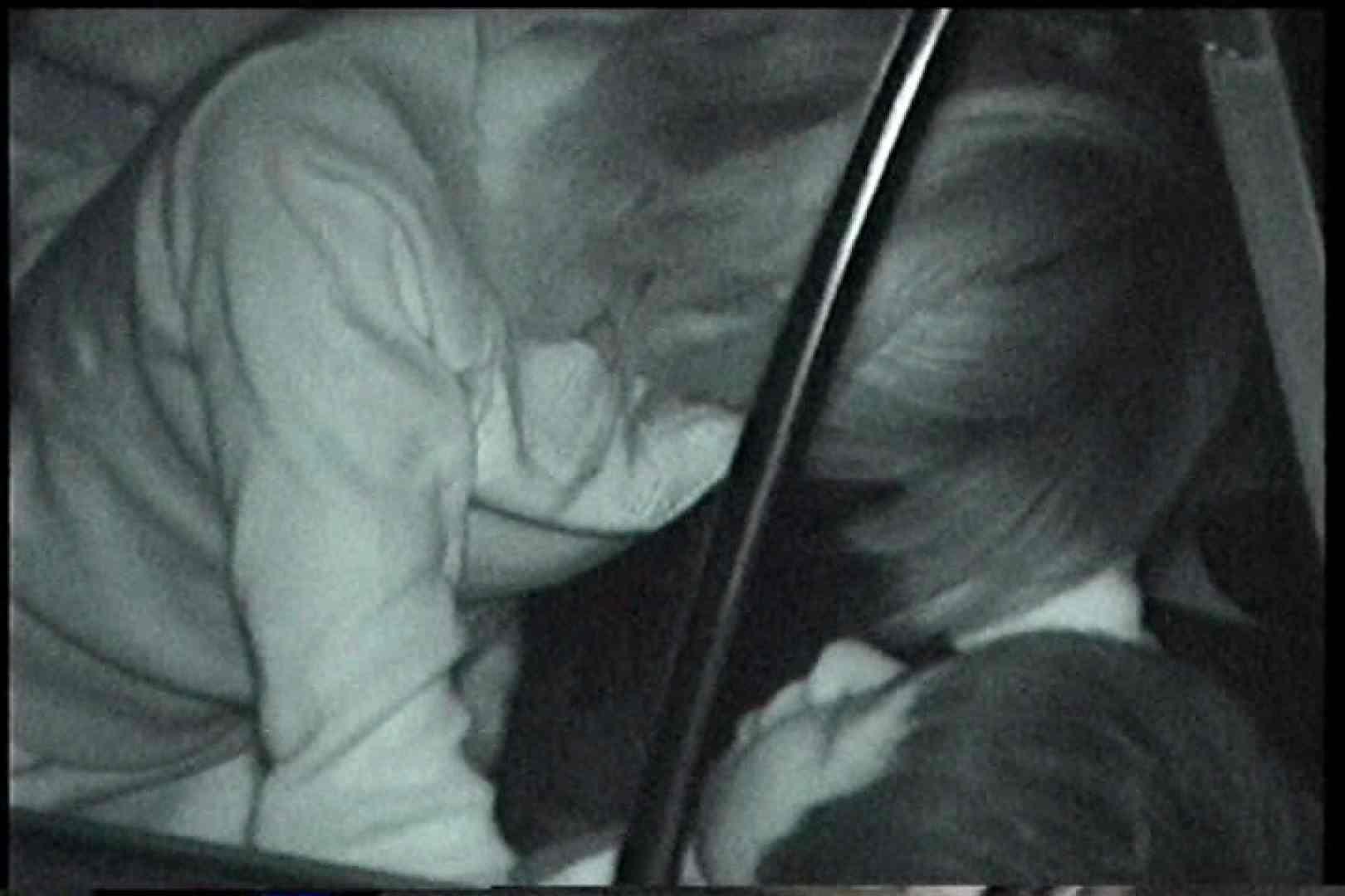 充血監督の深夜の運動会Vol.221 美しいOLの裸体 ぱこり動画紹介 87pic 34