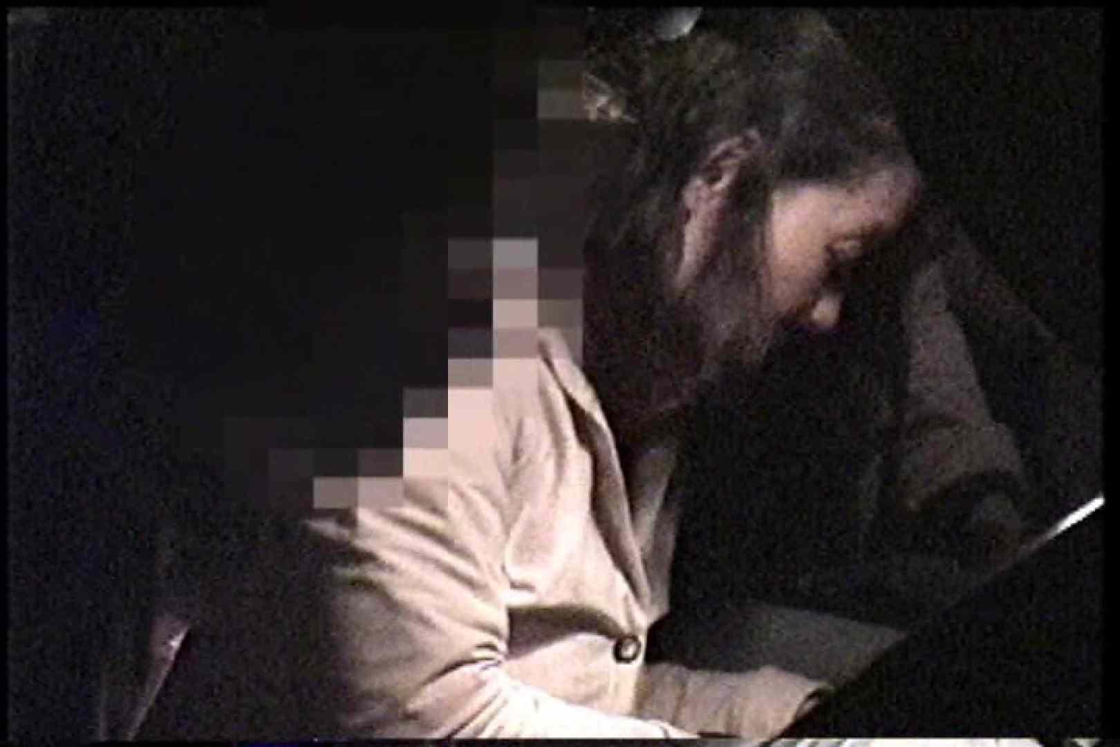 充血監督の深夜の運動会Vol.223 セックス えろ無修正画像 107pic 2