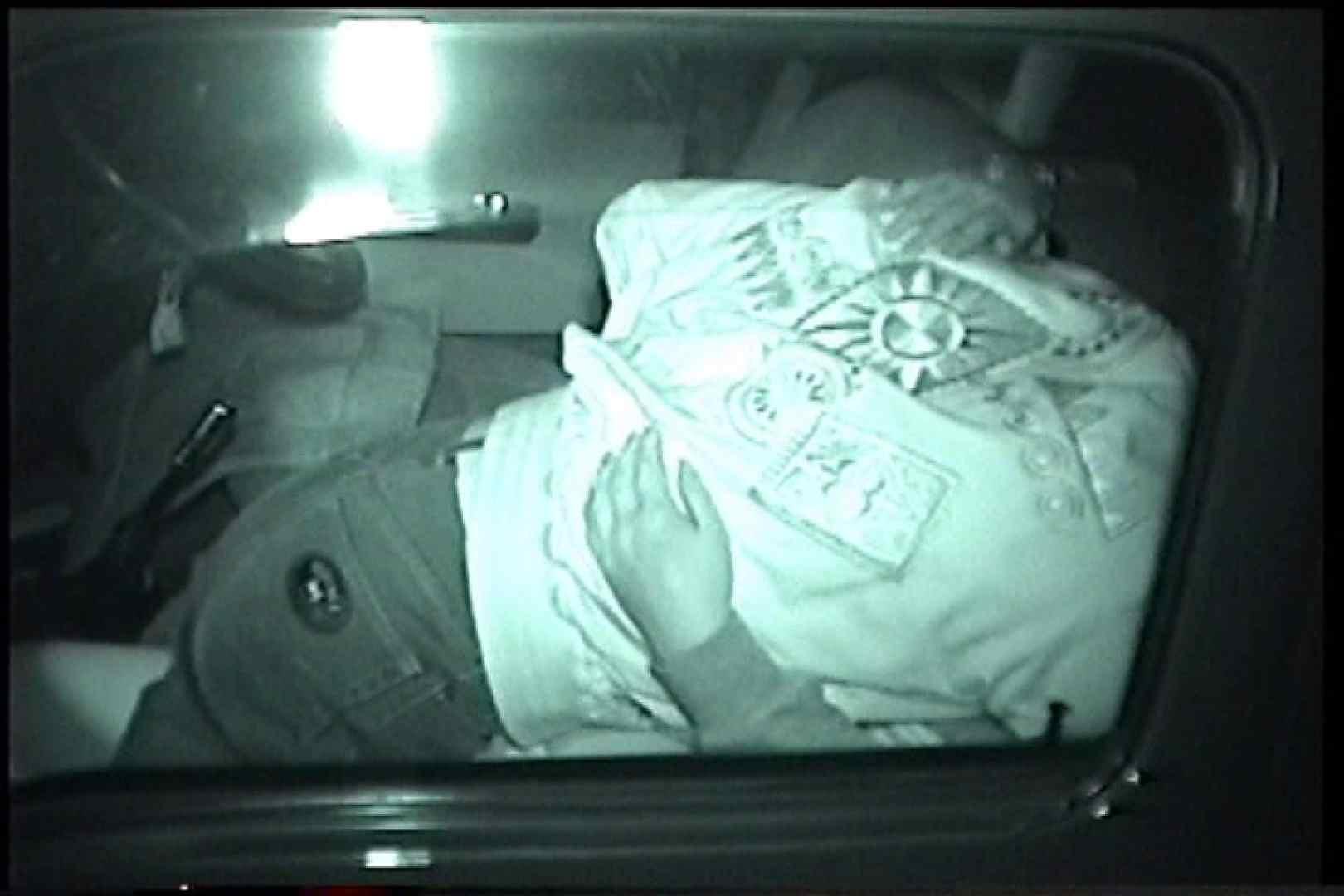 充血監督の深夜の運動会Vol.224 美しいOLの裸体 おまんこ動画流出 72pic 11