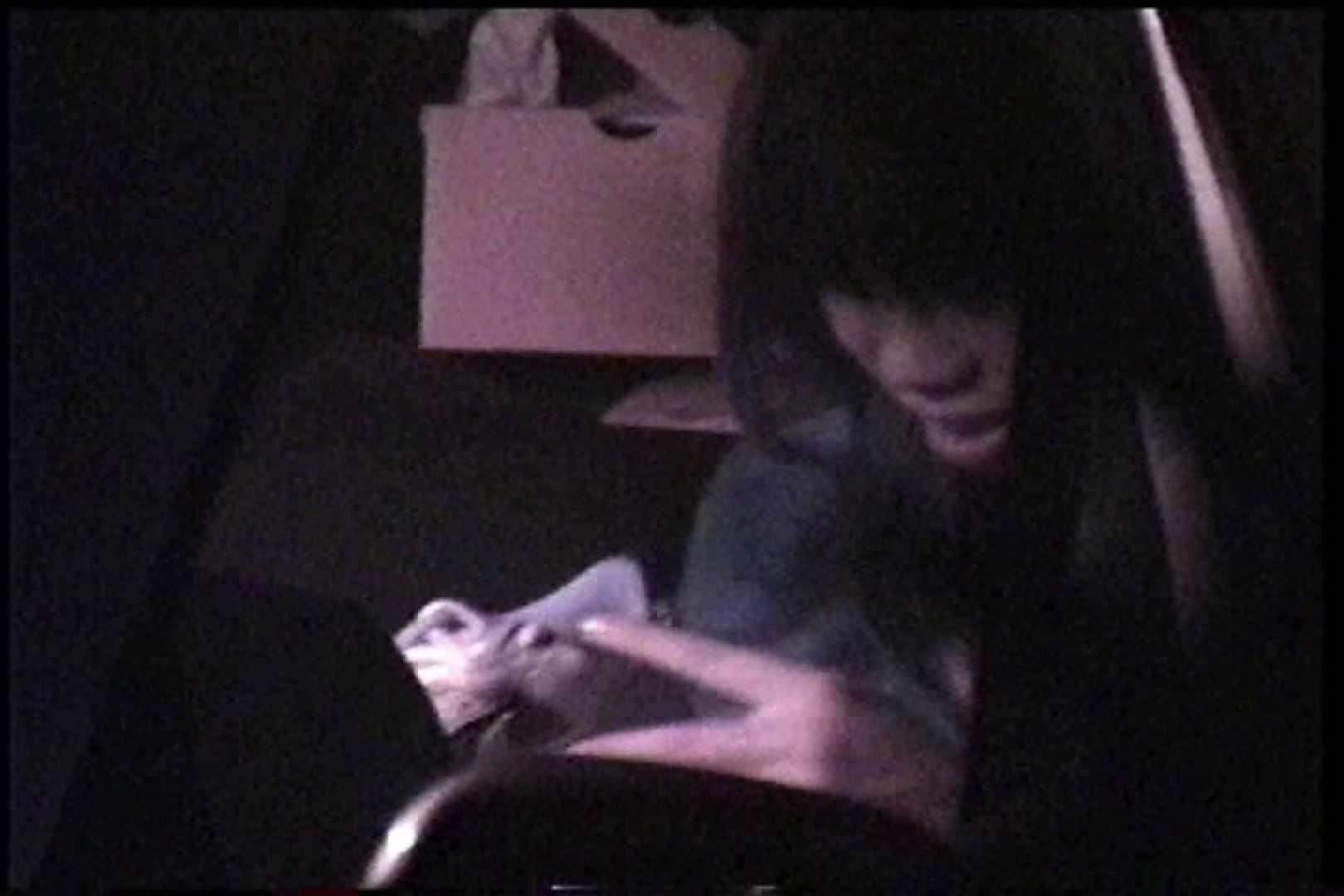 充血監督の深夜の運動会Vol.224 美しいOLの裸体 おまんこ動画流出 72pic 23