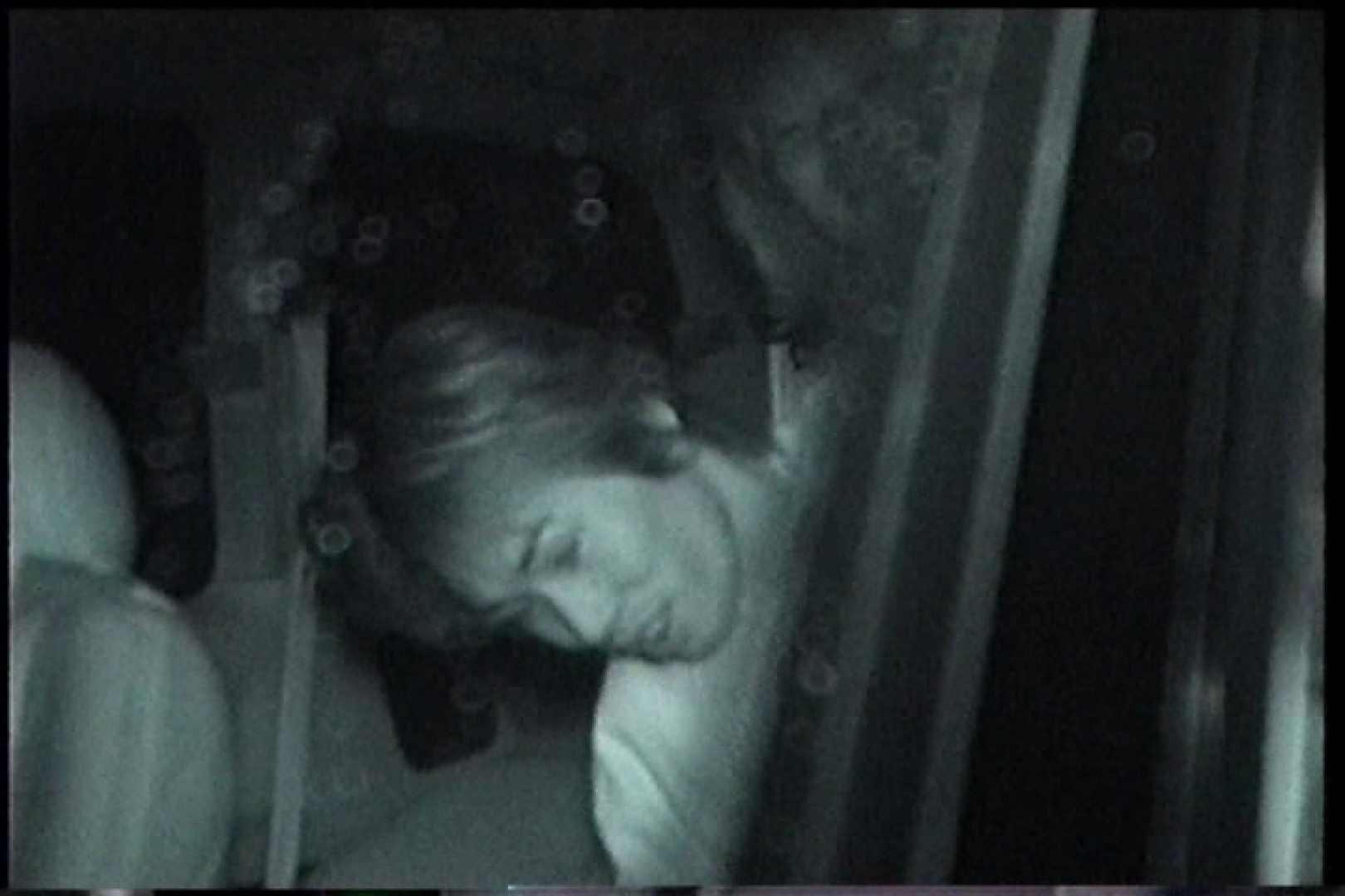 充血監督の深夜の運動会Vol.224 美しいOLの裸体 おまんこ動画流出 72pic 68
