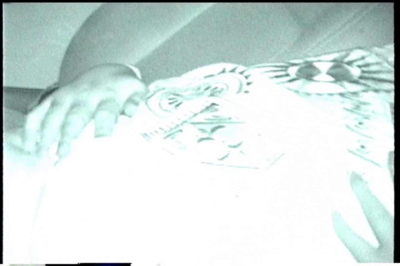 充血監督の深夜の運動会Vol.224 美しいOLの裸体 おまんこ動画流出 72pic 71