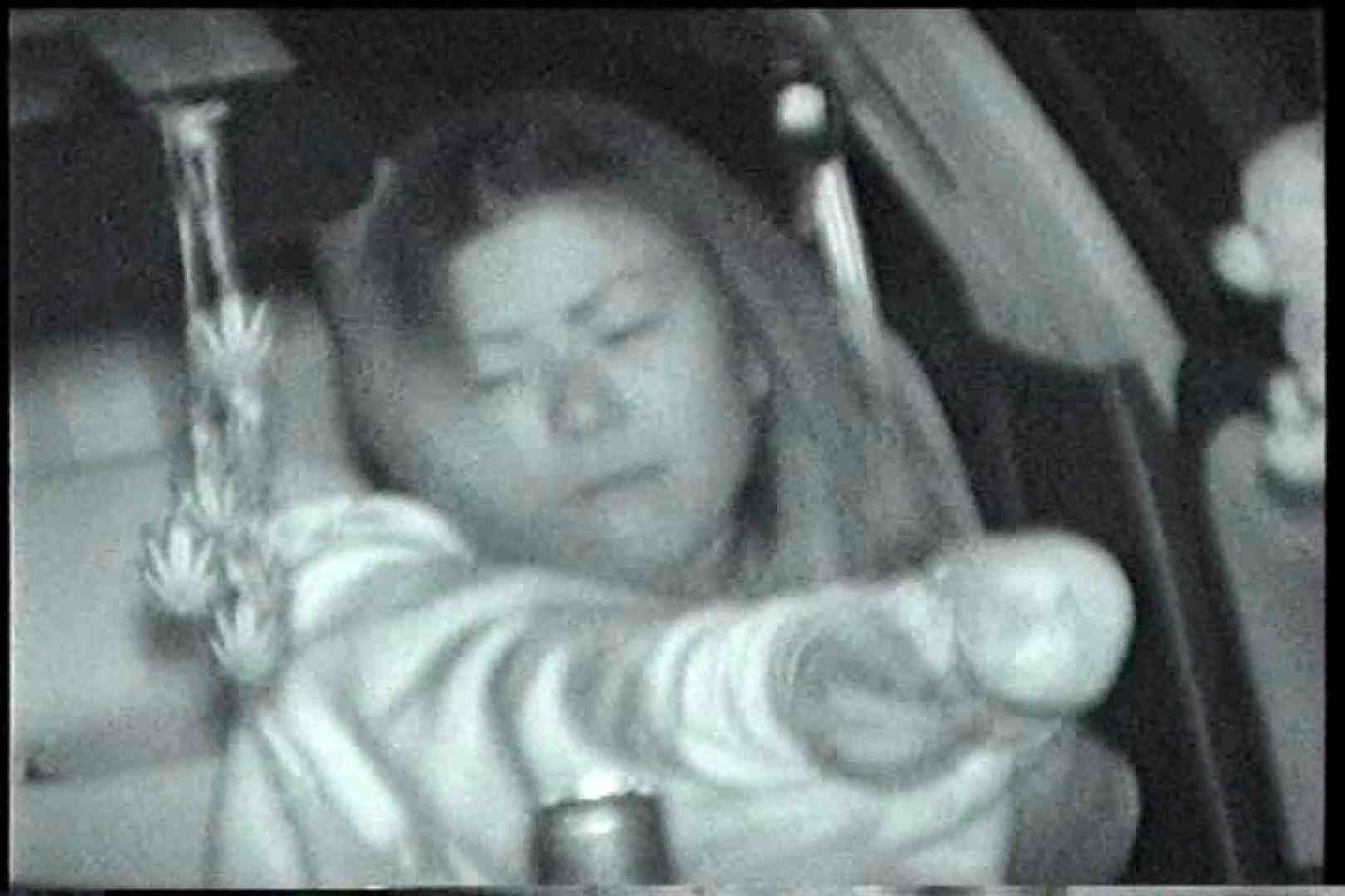 充血監督の深夜の運動会Vol.225 手マン AV動画キャプチャ 75pic 20