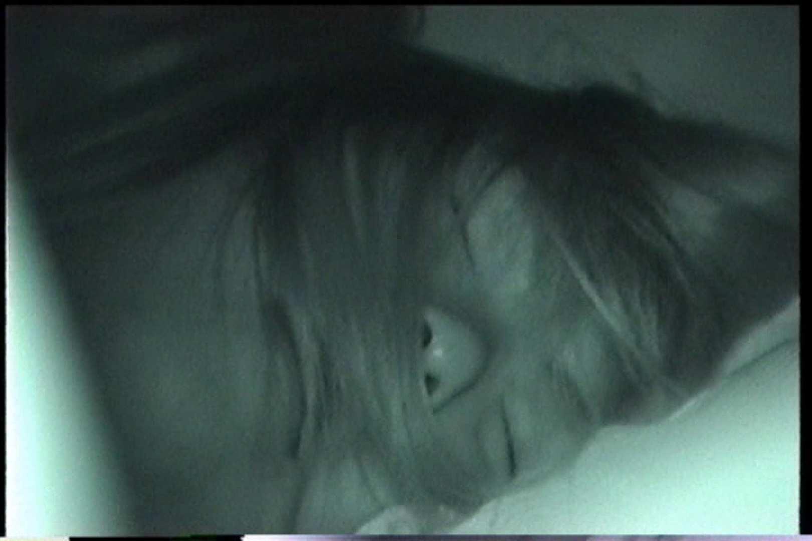 充血監督の深夜の運動会Vol.225 手マン AV動画キャプチャ 75pic 44
