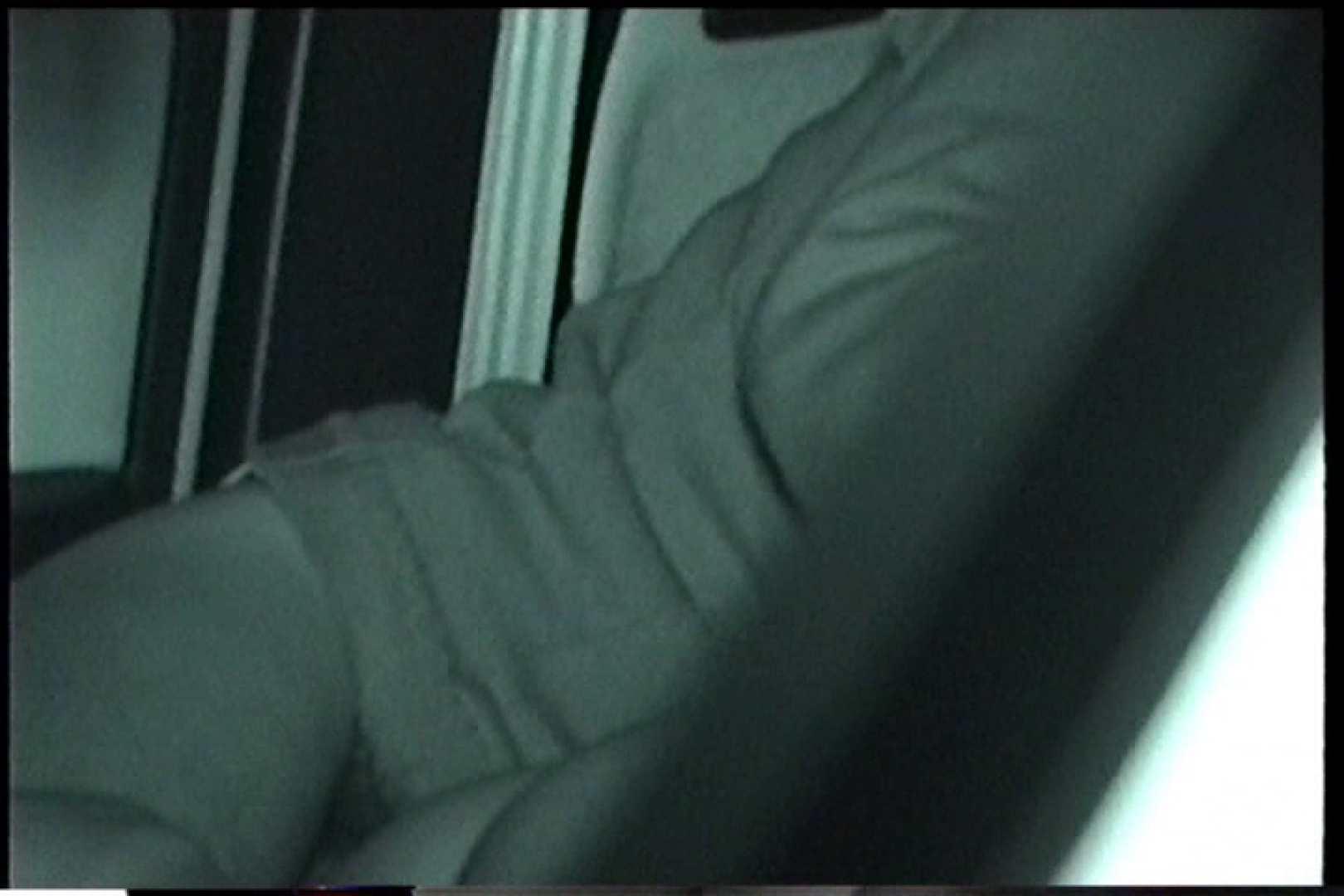 充血監督の深夜の運動会Vol.225 美しいOLの裸体  75pic 48