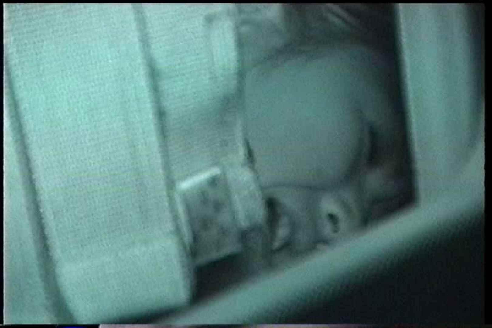 充血監督の深夜の運動会Vol.227 手マン   車  98pic 16