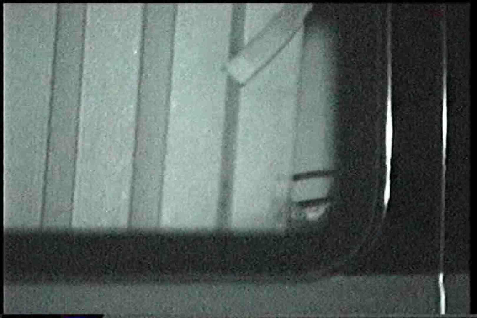 充血監督の深夜の運動会Vol.227 手マン   車  98pic 25