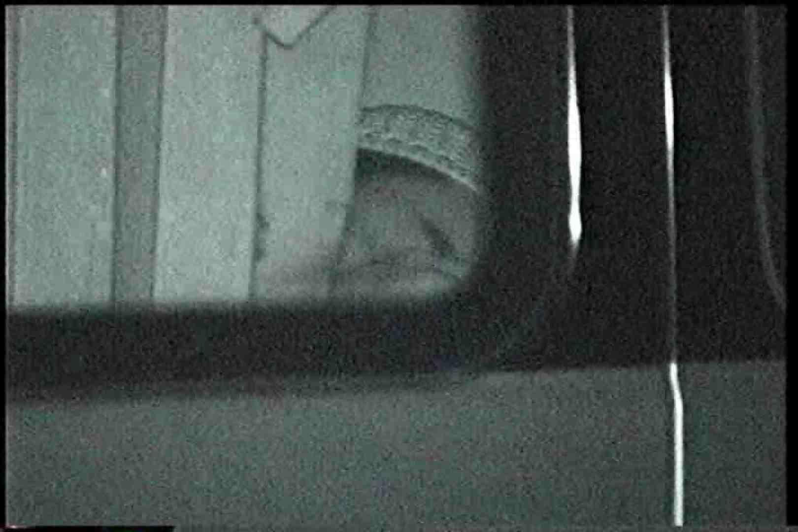 充血監督の深夜の運動会Vol.227 手マン   車  98pic 34
