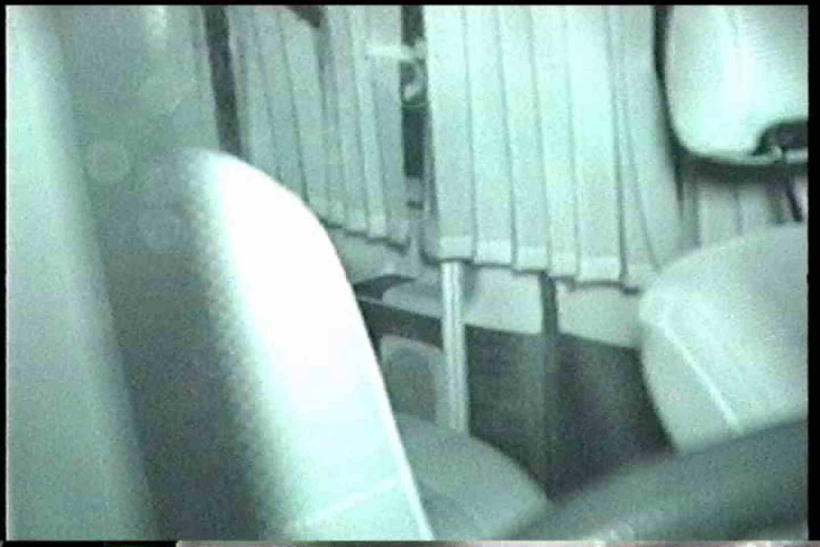 充血監督の深夜の運動会Vol.227 美しいOLの裸体 えろ無修正画像 98pic 59