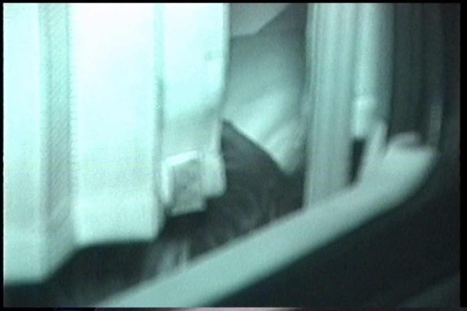 充血監督の深夜の運動会Vol.227 手マン   車  98pic 88