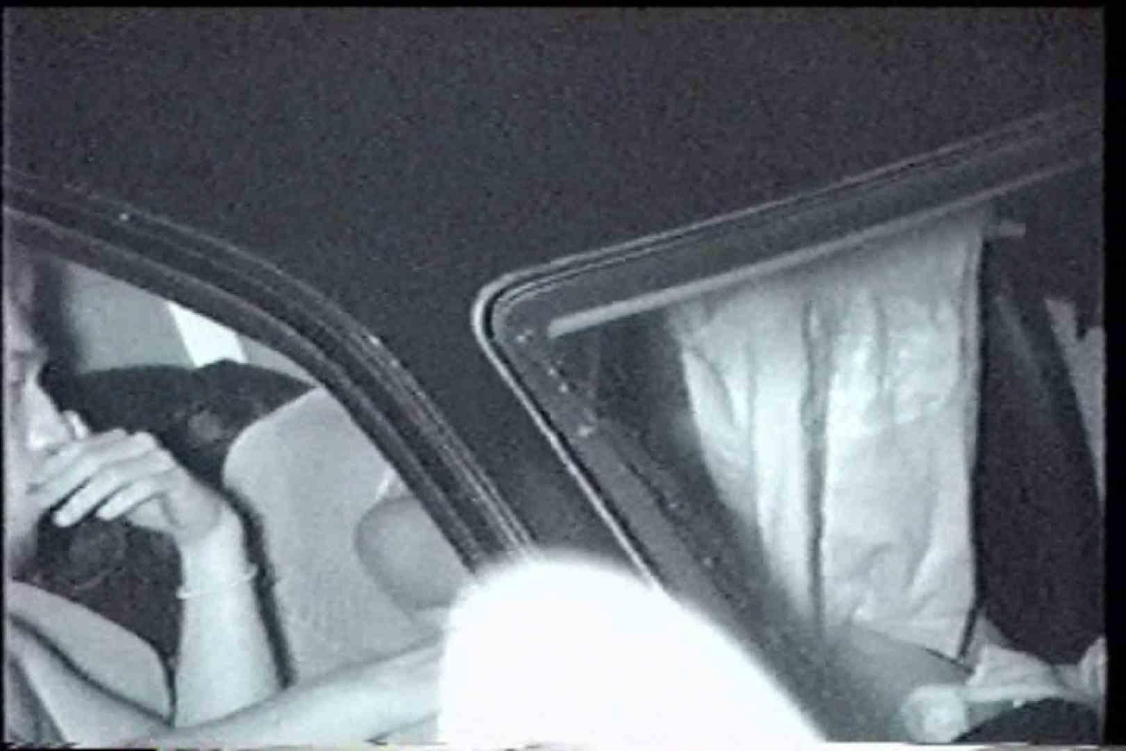 充血監督の深夜の運動会Vol.231 手マン エロ画像 99pic 10