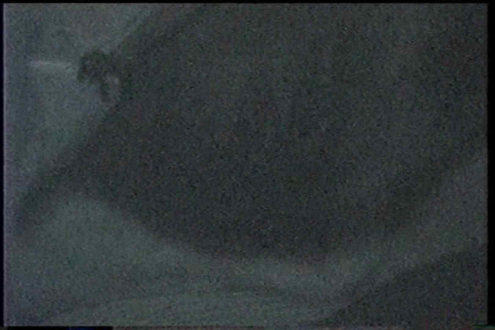 充血監督の深夜の運動会Vol.233 カップル   美しいOLの裸体  74pic 1