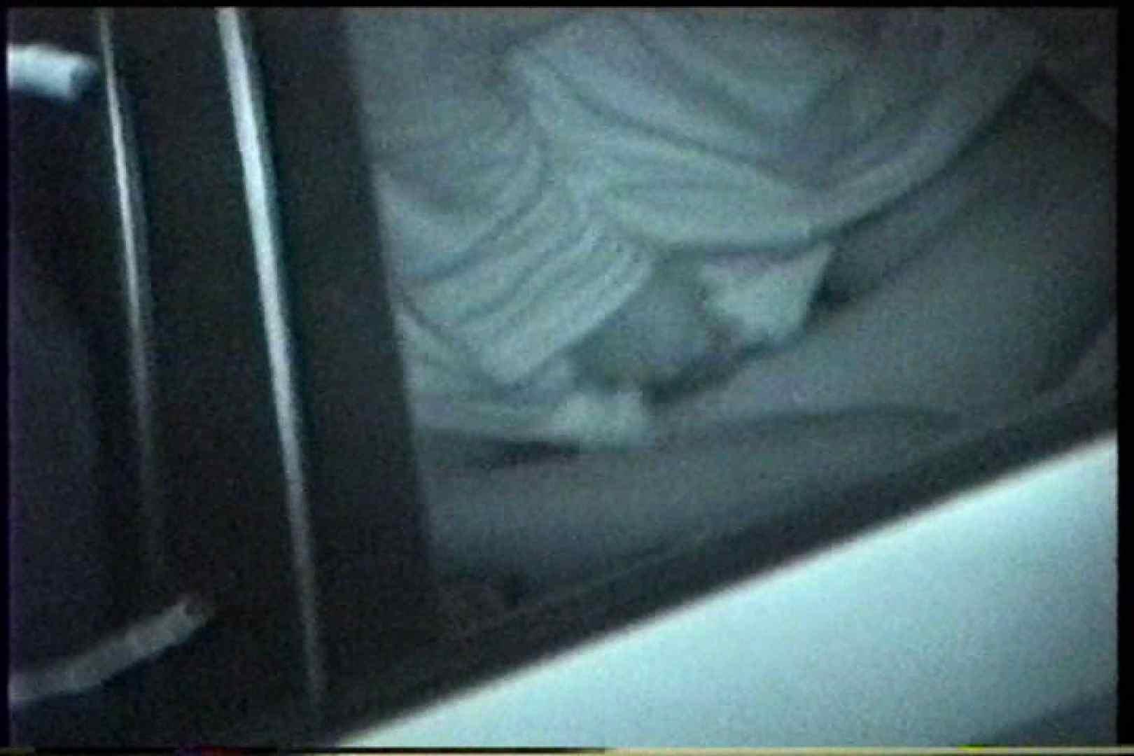 充血監督の深夜の運動会Vol.233 カップル   美しいOLの裸体  74pic 7