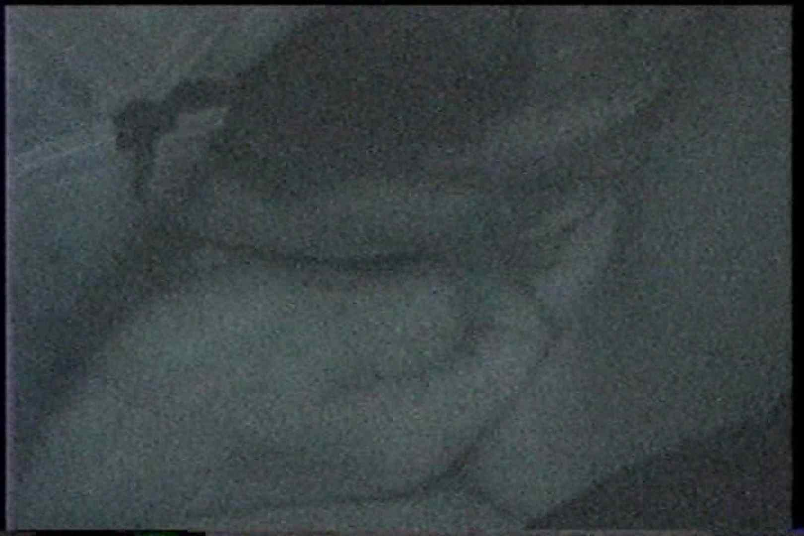 充血監督の深夜の運動会Vol.233 カップル   美しいOLの裸体  74pic 9