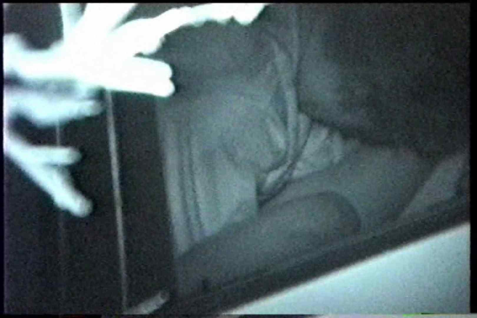 充血監督の深夜の運動会Vol.233 カップル   美しいOLの裸体  74pic 15