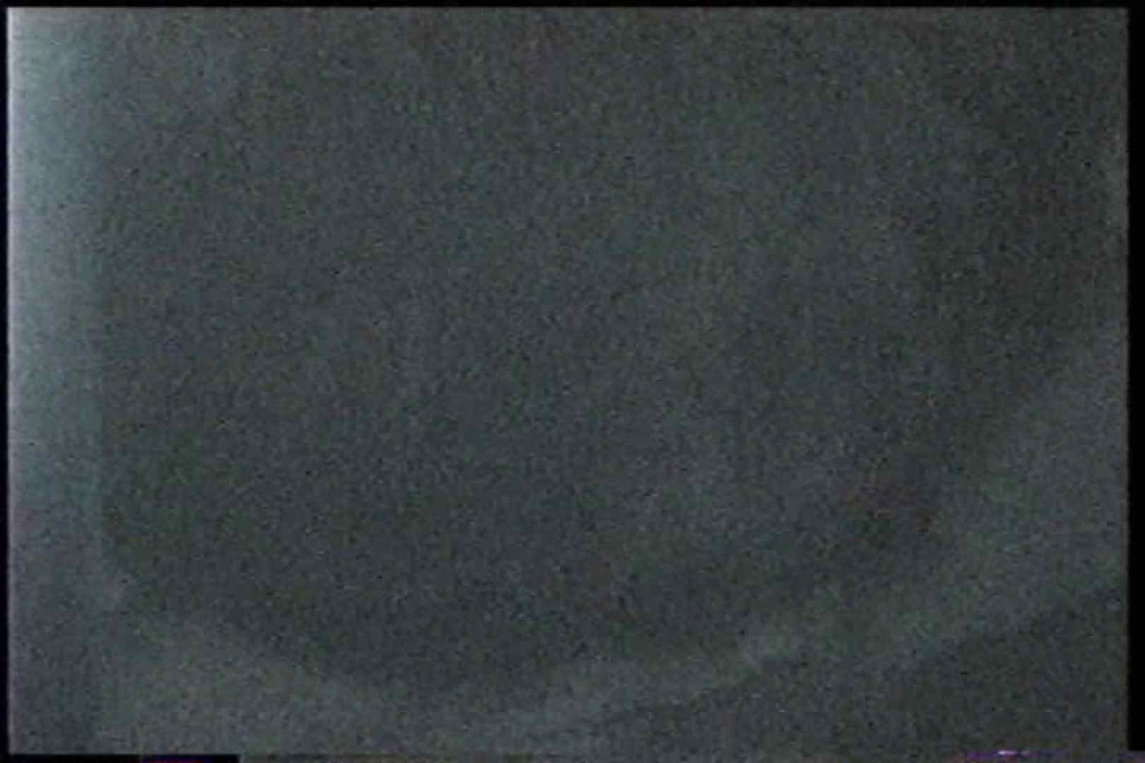 充血監督の深夜の運動会Vol.233 カップル   美しいOLの裸体  74pic 23