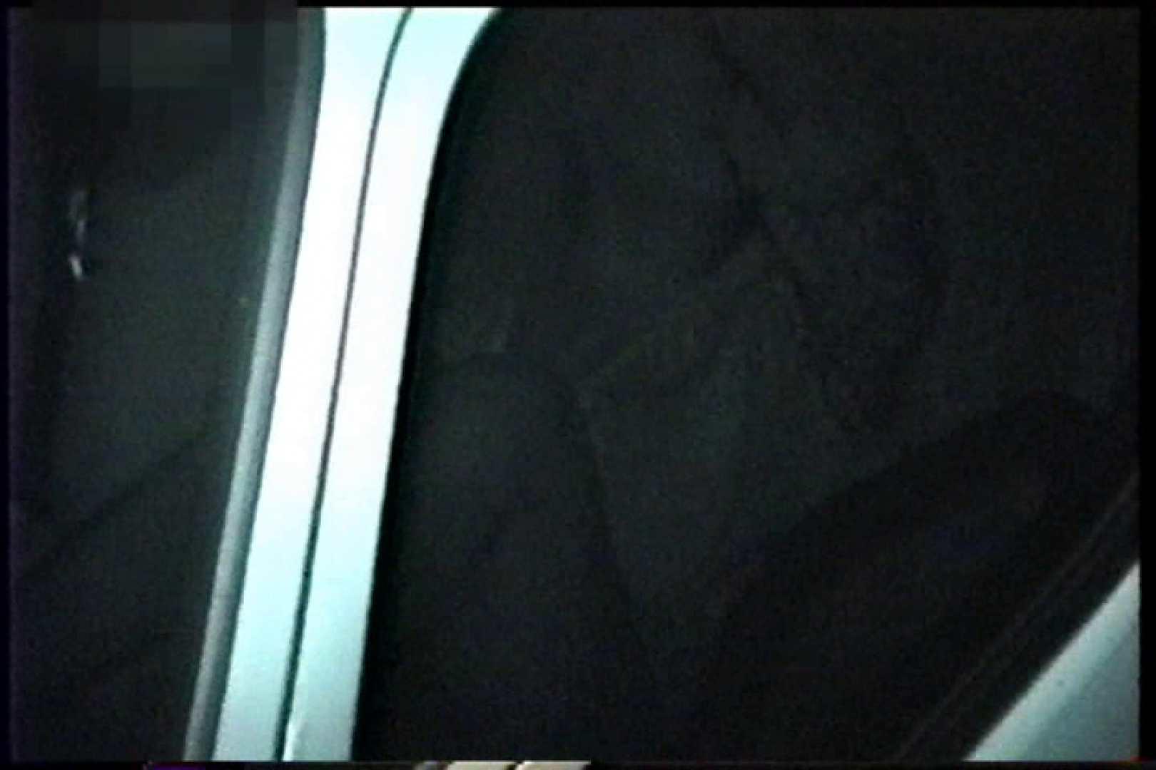 充血監督の深夜の運動会Vol.233 カップル  74pic 24