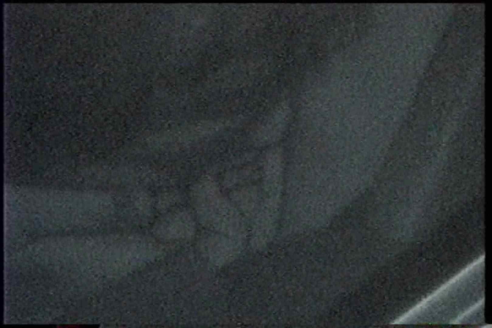充血監督の深夜の運動会Vol.233 カップル   美しいOLの裸体  74pic 25