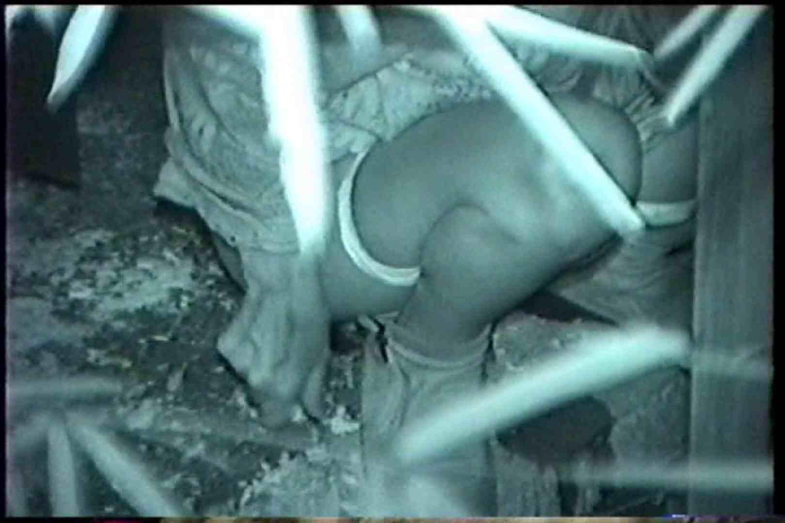 充血監督の深夜の運動会Vol.233 カップル   美しいOLの裸体  74pic 33